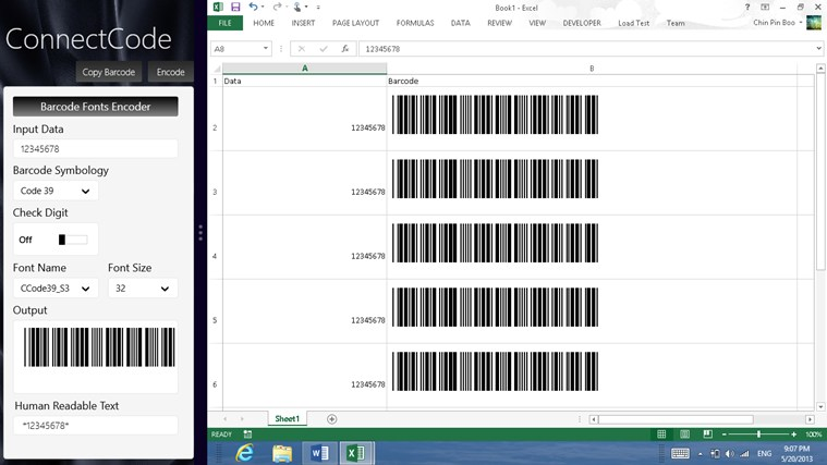 Barcode Software screenshot 1