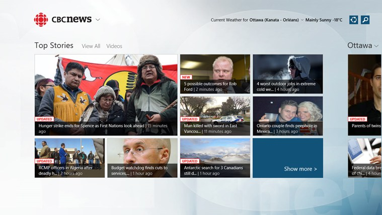 CBC News screen shot 1