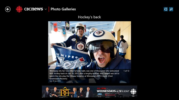CBC News screen shot 3