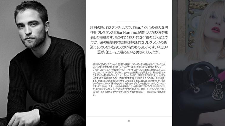 DiorMag スクリーン ショット 3