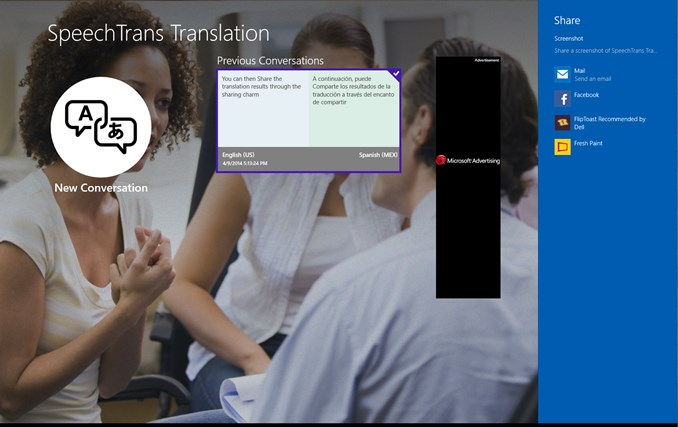 SpeechTrans Translator screen shot 3