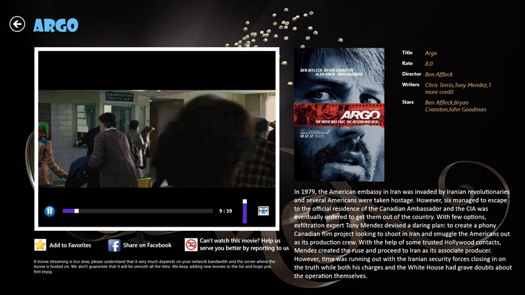 Home Cinema: Drama Movies Screenshot 1