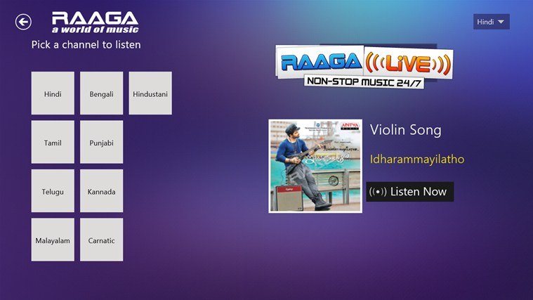 Raaga screen shot 5