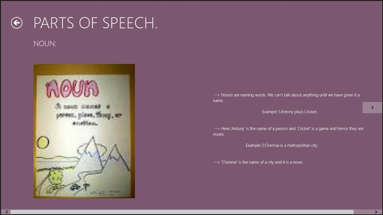 The Parts of Speech. screen shot 1