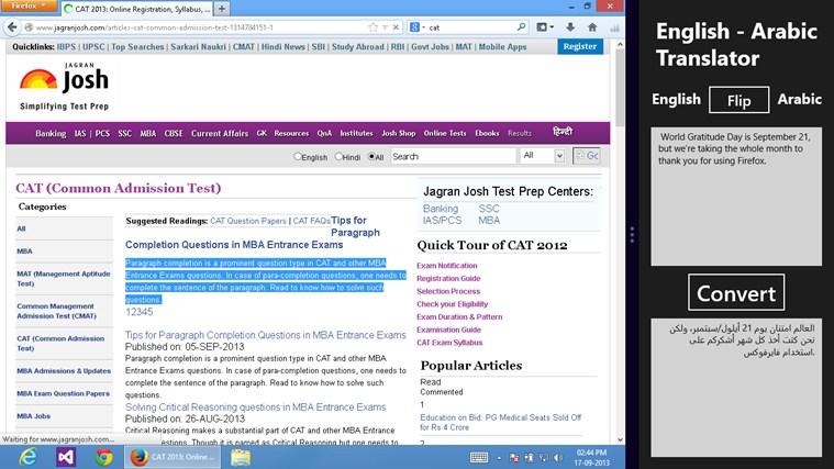 English Arabic Translator screen shot 1
