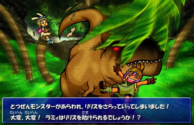 ラミィの大冒険Ⅱ@GAMEPACK ... : 迷路ゲーム 無料 : 無料