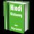 English - Hindi Dictionary