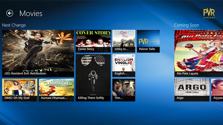 PVR Cinemas screen shot 1