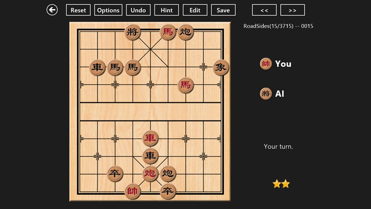 Chinese Chess Online screen shot 3