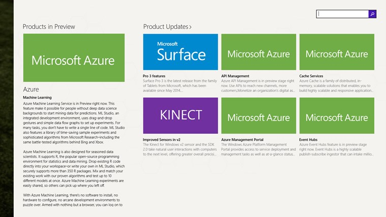 Products & Services Portfolio screen shot 1