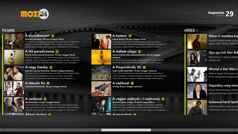 Mozi24 screen shot 3