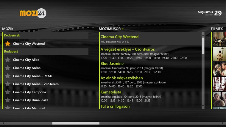 Mozi24 screen shot 5