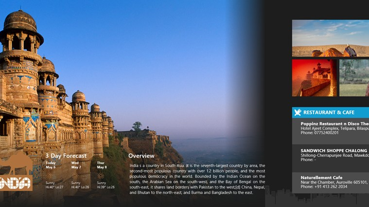 india travel screen shot 1