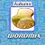 Autumn Wordmix