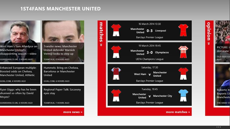 1st4Fans Manchester United edition screen shot 1