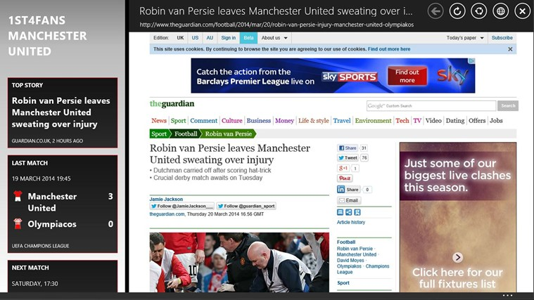1st4Fans Manchester United edition screen shot 3
