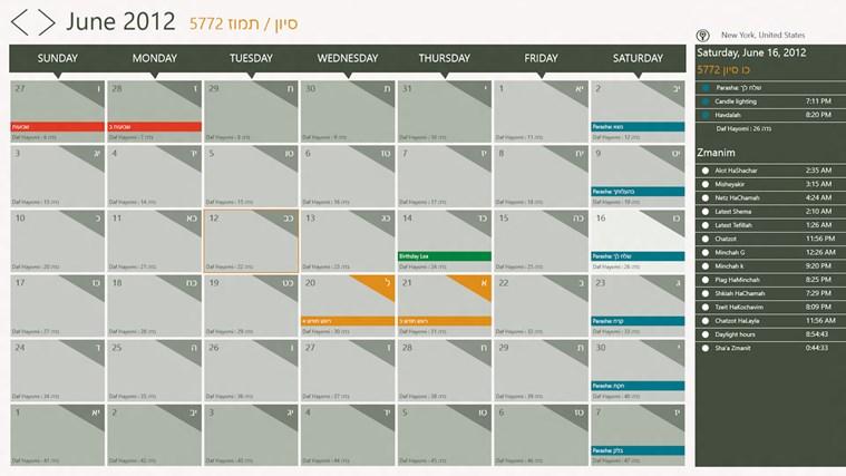 Jewish Calendar screen shot 5