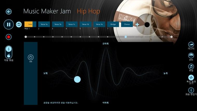 Music Maker Jam 스크린샷 7