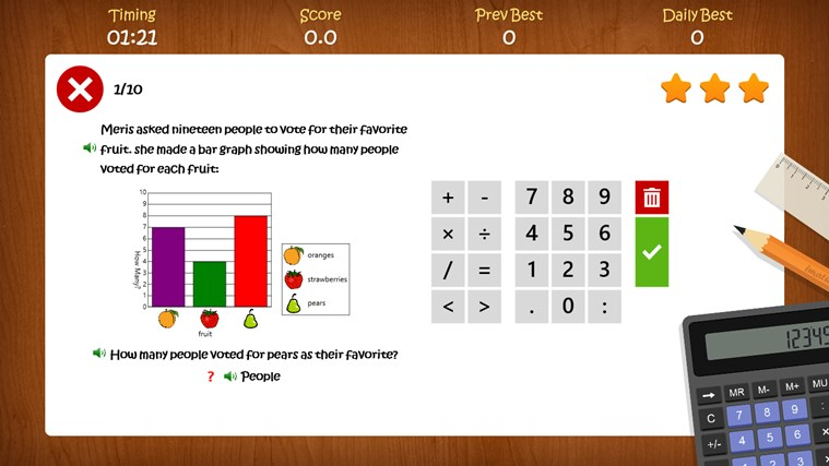 iMath screen shot 5