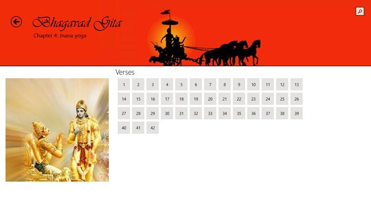 SDNet Bhagavad Gita screen shot 1