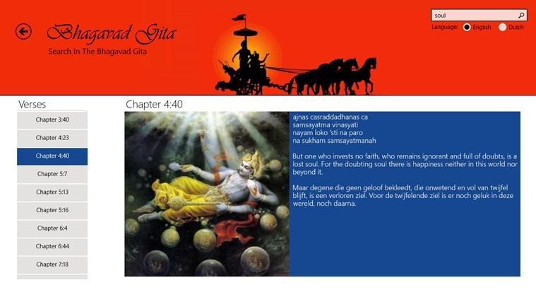 SDNet Bhagavad Gita screen shot 3