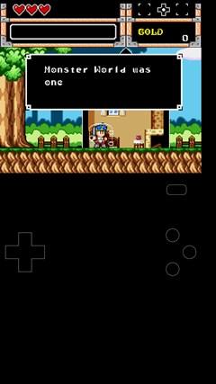 Genstalgia screen shot 7