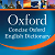Concise Oxford English Dictionary Advanced