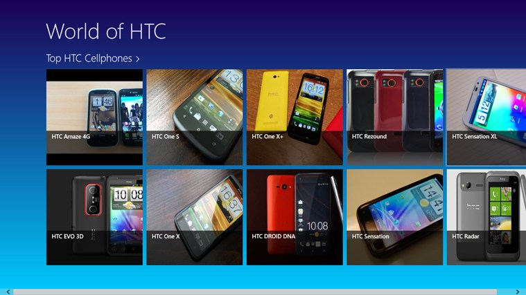 HTC mobiles ภาพหน้าจอ 1