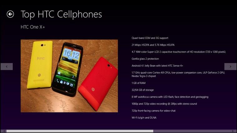 HTC mobiles ภาพหน้าจอ 3