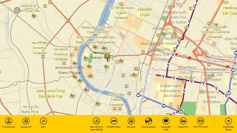 NOSTRA Map Thailand ภาพหน้าจอ 1