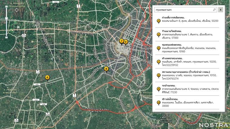 NOSTRA Map Thailand ภาพหน้าจอ 3