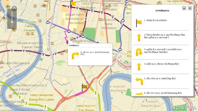 NOSTRA Map Thailand ภาพหน้าจอ 5