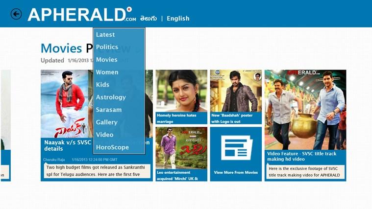 APHerald screen shot 7