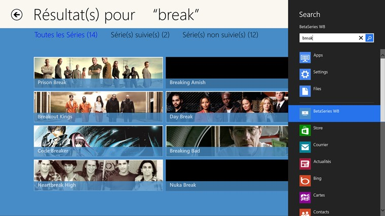 Mes Séries TV screen shot 1