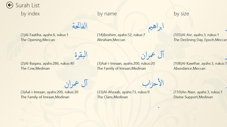 Quran screen shot 1