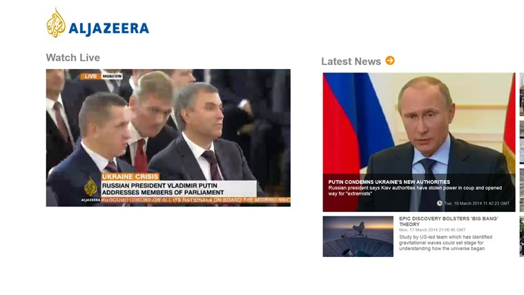 Al Jazeera screen shot 1