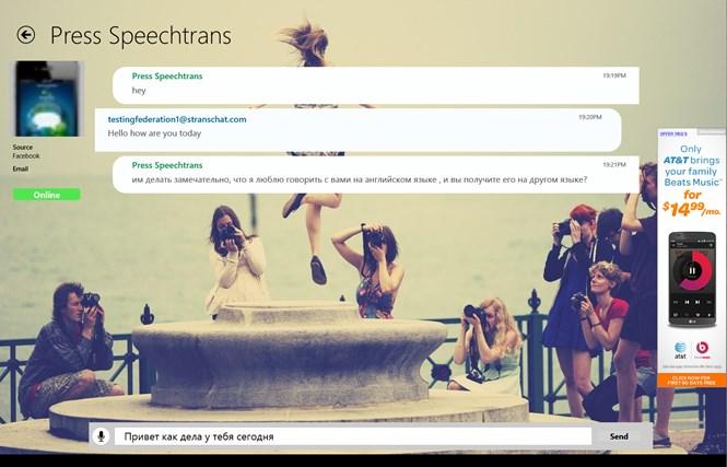 SpeechTrans Ultimate screen shot 5