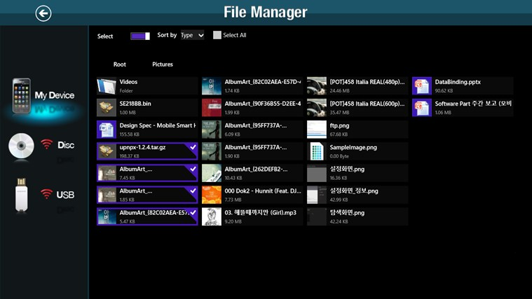 Mobile SmartHub File Manager captură de ecran 1