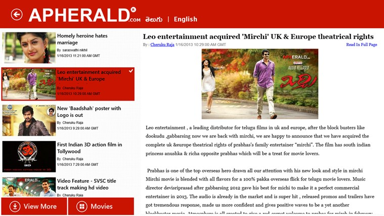 APHerald screen shot 5