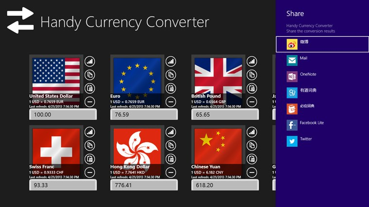 Handy Currency Converter screen shot 7