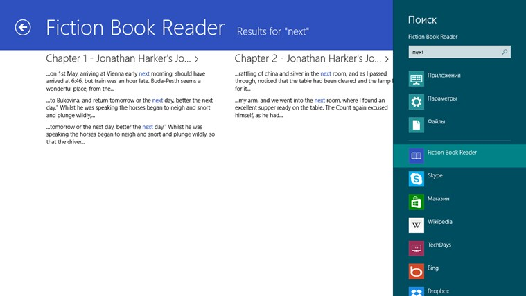 Fiction Book Reader screen shot 5