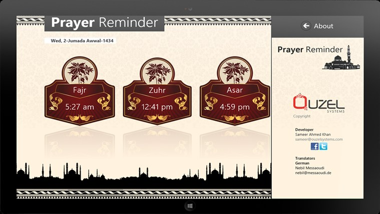 Prayer Reminder screen shot 7