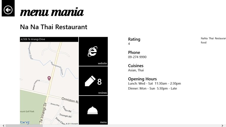 Menu Mania screen shot 1