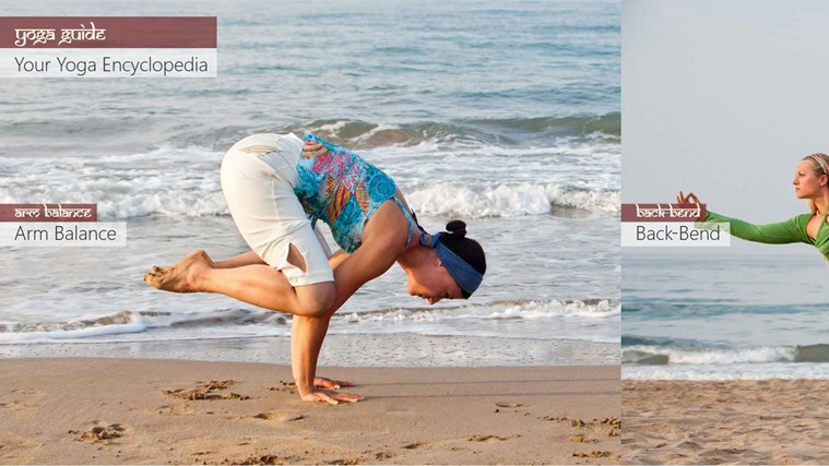 Yoga Guide screen shot 1