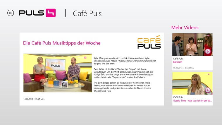 PULS 4 Screenshot 5