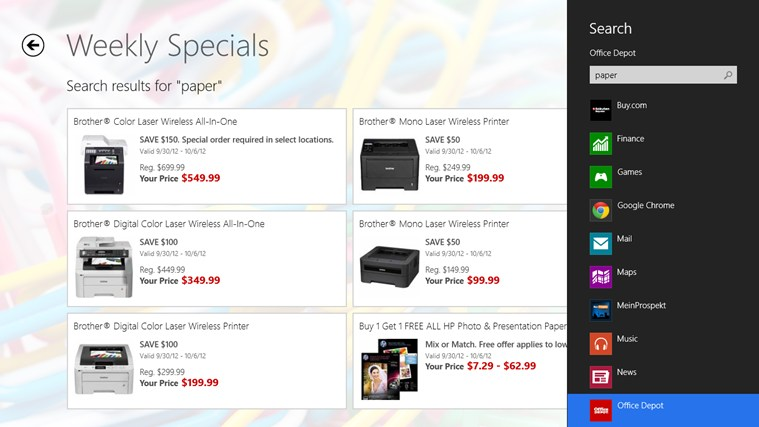 Office Depot screen shot 7