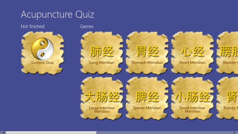 Acupuncture Quiz i-screen shot 7