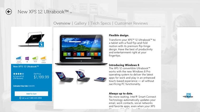 Dell Shop screen shot 1