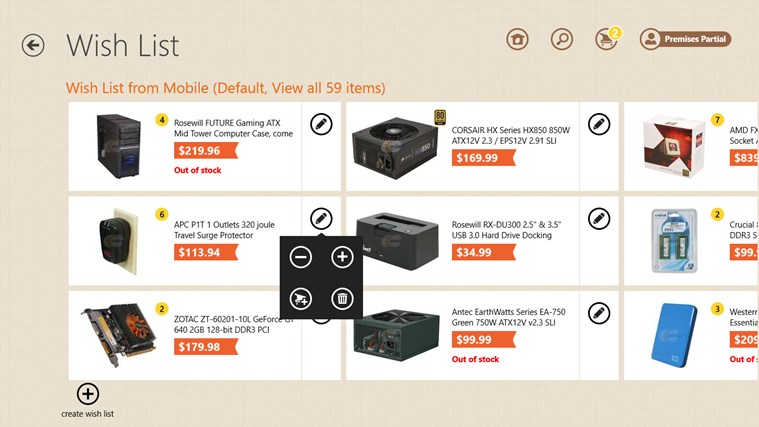 Newegg screen shot 7