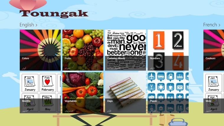 Toungak capture d'écran 1